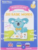 Інтерактивна розвиваюча книга Smart Koala '200 перших слів' (Сезон 1)