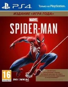 игра Marvel Spider-Man PS4 - Человек-паук. Издание 'Игра года' - русская версия