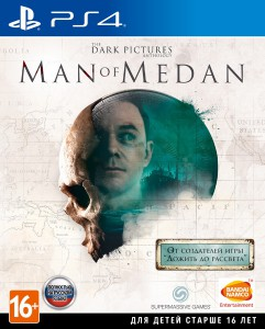 игра The Dark Pictures: Man of Medan PS4 - русская версия