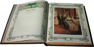 фото страниц 'Семейная летопись' с филигранью, топазами #4