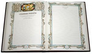 фото страниц Семейная летопись с литьем #8