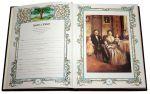 фото страниц Семейная летопись с литьем #9