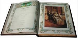 фото страниц Семейная летопись #3