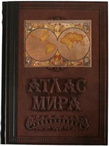 Книга Атлас мира