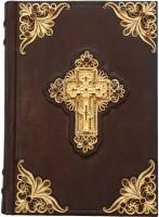 Книга Библия с индексами