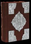 Книга Святое Евангелие с литьем, покрытым серебром