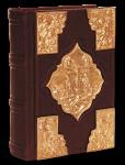 Книга Святое Евангелие с литьем, покрытым золотом