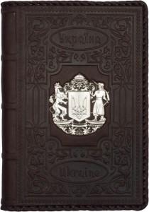 Книга Ежедневник достопримечательности Украины с Гербом Украины (серебро)