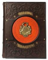 Книга Книга власти