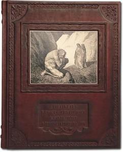 Книга Сцены из 'Божественной Комедии' в иллюстрациях Гюстава Доре