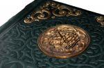 фото страниц Коран с литьем #5