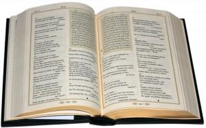 фото страниц Коран с литьем #7