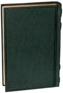 фото страниц Коран с литьем #9