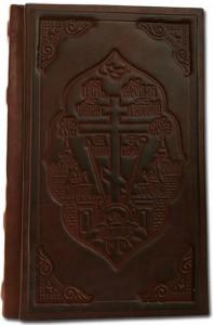 Книга Святое Евангелие на церковнославянском и русском языках