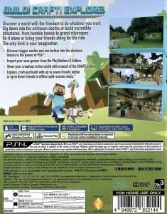 скриншот Minecraft PS4 - русская версия #2