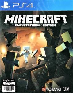 игра Minecraft PS4 - русская версия