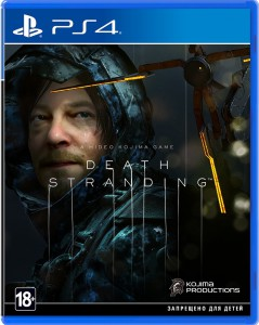 скриншот Death Stranding PS4 - русская версия #2