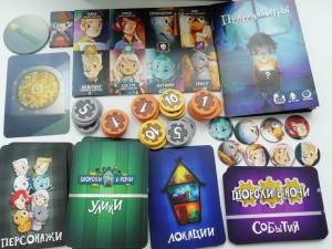 фото страниц Логическая настольная игра 'Шорохи в ночи' #7