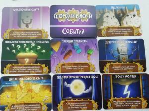 фото страниц Логическая настольная игра 'Шорохи в ночи' #5