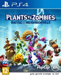 игра Plants vs. Zombies: Битва за Нейборвиль PS4 - Русская версия