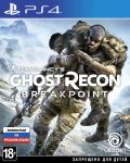 игра Tom Clancy's Ghost Recon: Breakpoint PS4 - Русская версия