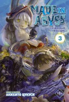 Книга Made in Abyss. Созданный в Бездне. Том 3