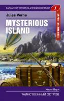Книга Таинственный остров. Upper-Intermediate