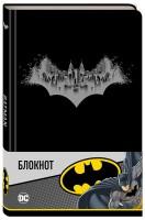 Книга Блокнот 'Бэтмен'