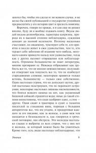 фото страниц Классическая утопия #9