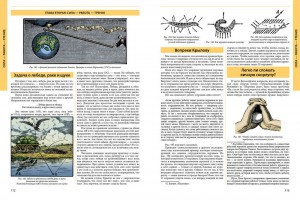 фото страниц Занимательная физика. Книга первая и вторая #9