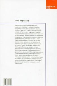 фото страниц Економічні інституції та демократична реформа. Порівняльний аналіз посткомуністичних країн #2