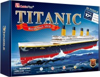 Трехмерная головоломка-конструктор CubicFun 'Titanic' (T4011h)