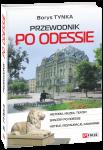 Книга Przewodnik po Odessie