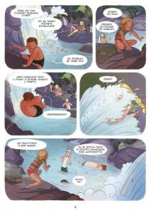 фото страниц Енола й незвичайні тварини. Єдиноріг, що перетнув межу. Том 2 #3