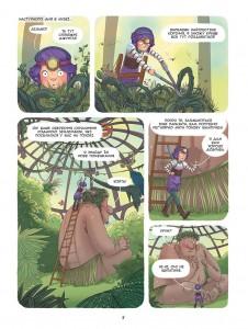 фото страниц Енола й незвичайні тварини. Єдиноріг, що перетнув межу. Том 2 #8