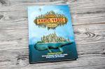 фото страниц Книга чудес. Иллюстрированное пособие по созданию художественных миров #2