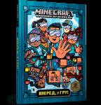 Книга Minecraft. Вперед, у гру!