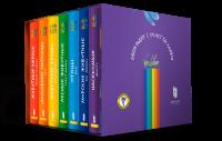 Книга Собери радугу (комплект из 7 книг)