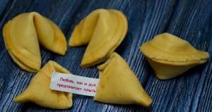 фото Печенье с предсказанием Shokopack 'Мужчине' 50 г (4820194870571) #3