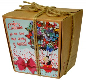 Подарок Печенье с предсказанием Shokopack 'Спасибо за то, что ты есть у меня' 50 г (4820194870557)