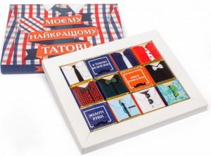 фото Шоколадный набор Shokopack 'Татові' 12 х 5 г (4820194870410) #2