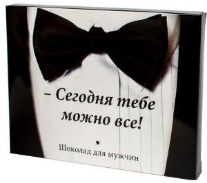 Подарок Шоколадный набор Shokopack 'Для мужчин' 12 х 5 г (4820194870328)