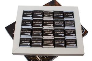 фото Шоколадный набор Shokopack 'For the men' черный 20*5 г (4820194870915) #3