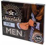 Подарок Шоколадный набор Shokopack 'For the men' черный 20*5 г (4820194870915)