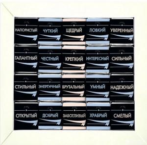 фото Шоколадный набор Shokopack 'For the men' черный 20*5 г (4820194870915) #2