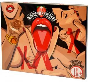 Подарок Шоколадный набор Shokopack 'XL ХХХ' 20 х 5 г (4820194870069)