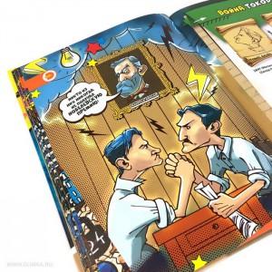 фото страниц Нескучная Физика. Энциклопедия в дополненной реальности #9
