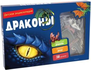 Книга Драконы. Детская энциклопедия (в коробке)