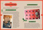 фото страниц Драконы. Детская энциклопедия (в коробке) #5