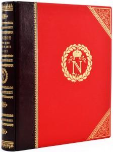 фото страниц Наполеон. Комплект из 2 томов #3